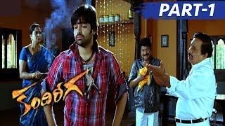 Kandireega Full Movie Part 1 || Ram, Hansika Motwani, Aksha