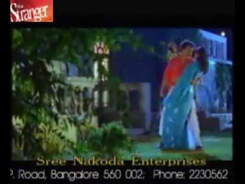 Ravi bhanupriya hot song
