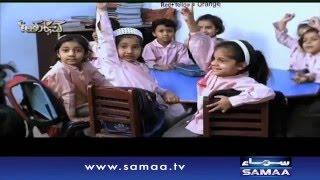 Teacher Ka Qatl - Gunahgar Kaun – 07 April 2016