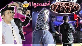 الجوكر * لف راسي بالقصدير * !! ( قدام 5000 شخص في دبي !!! )