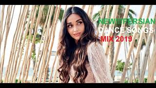NEW!!! PERSIAN DANCE SONGS MIX 2019 Part2