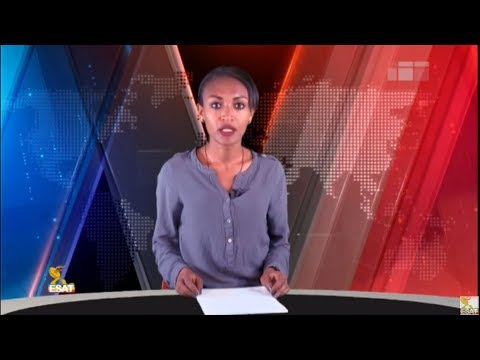 Xxx Mp4 ESAT Addis Ababa Amharic News Dec 13 2018 3gp Sex