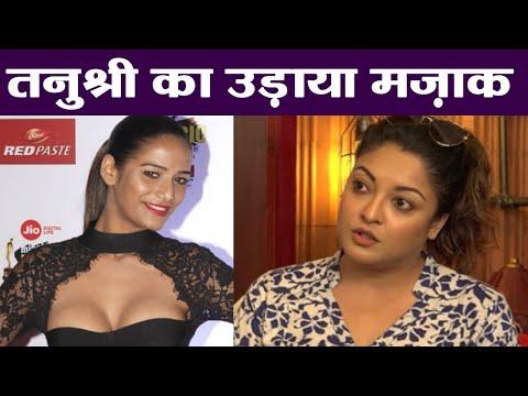 Xxx Mp4 Tanushree Dutta Nana Patekar Controversy Poonam Pandey Takes A Dig At Tanushree Watch FilmiBeat 3gp Sex