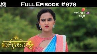 Agnisakshi - 31st August 2017 - ಅಗ್ನಿಸಾಕ್ಷಿ - Full Episode