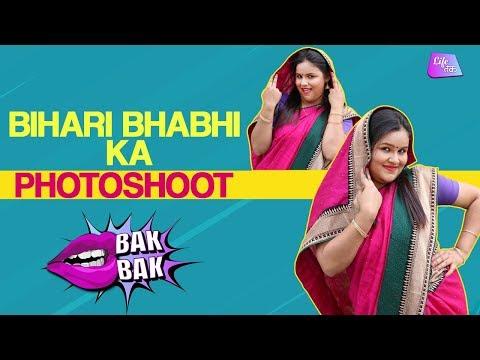 Xxx Mp4 Bihari Bhabhi Pose Like A Bihari Bhabhi Bihari Style Bak Bak Life Tak 3gp Sex