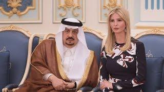 السعوديون يتغزلون ب بنت ترامب ايفانكا أثناء زيارتها الرياض السعودية
