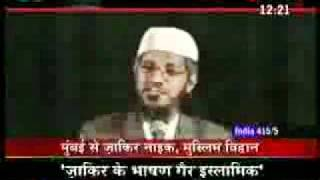 Dr. Zakir Naik clarification about Yazeed (2 of 2)
