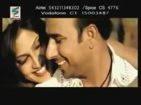 Meriya Gallach Tera Jikar Jarur Ho (Vichhora).mp4