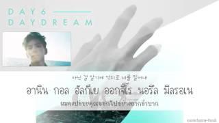 [Thaisub] DAY6 - Letting Go (놓아 놓아 놓아) l #easterssub