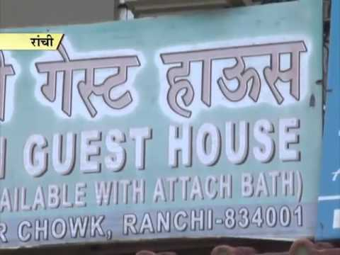 Xxx Mp4 Illegal Hostels Lodges A Haven For Sex Traders Terrorists 3gp Sex