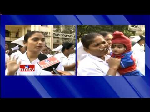 Gandhi Hospital Outsourcing Nurses Strike | Demands For Job Regularization | Hyderabad | HMTV