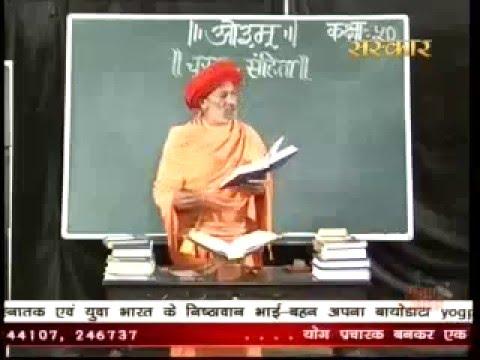 Charak Sanhita , Ved Swaadhyay, Gyan Prawah, Date 25.03.2016