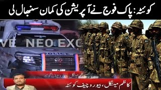 Pakistan Army Ne Quetta Operation ki Kaman Sanbhal Li   Neo News   25 Oct 2016