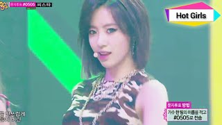T-ARA - Sugar Free, 티아라 - 슈가 프리, Music Core 20140920