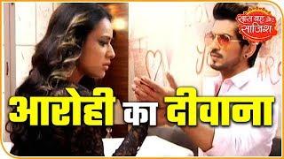 Deep's lookalike Raj expresses his love for Aarohi | Ishq Mein Marjawan