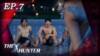 The X Hunter : Sexy Series Ep.7