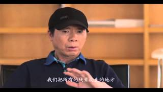 ICNTV馮小剛導演專題介紹宣傳片