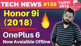 Honor 9i (2018),  OnePlus 6 Offline Stores, Moto E5 Play, Mukesh Ambani Richest-TTN#155