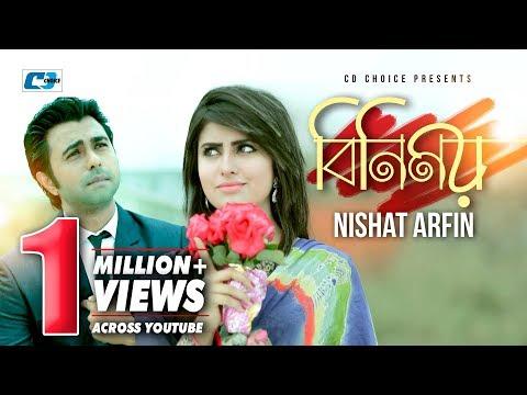 Xxx Mp4 The Breakup Binimoy Nishat Arfin Apurba Shokh Bangla New Song 2017 FULL HD 3gp Sex