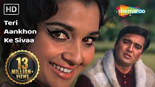 Teri Aankhon Ke Sivaa I - Sunil Dutt - Asha Parekh - Chirag - Old SuperHit Songs - Madan Mohan