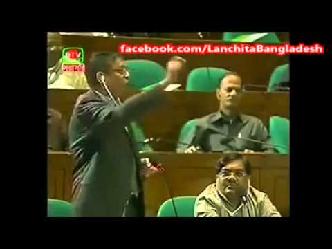Ashraf uddin nizam BD parliament speech. when insulted our rasul.s. Must be i will protest.
