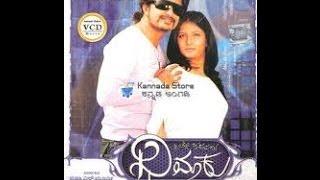 Full Kannada Movie 2008 | Dheemaku | Naveen Krishna, Bhavani, Mayuri Saini.