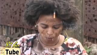 DireTube Comedy - Short Ethiopian Comedy Drama