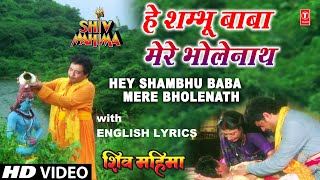 Hey Shambhu Baba Mere Bhole Nath (Karoake) - Fresh Video with Lyrics I Shiv Mahima