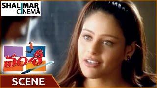 Vamsi Movie || Mayuri Kango Sentiment Scene || Mahesh Babu || వంశీ మూవీ || Shalimarcinema