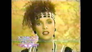 Sheena Easton - ET '87
