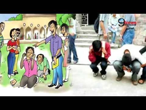 Xxx Mp4 भोपाल कॉलेज में रैगिंग के नाम पर ये क्या… Bhopal MANIT Students Complain Of Dirty Ragging 3gp Sex