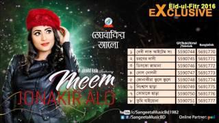Jonakir Alo - Meem Zakir - Full Audio Album - Sangeeta Eid Exclusive 2016