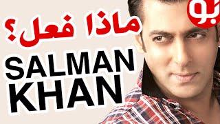 شاهدوا ردة فعل سلمان خان عند سماع الاذان !