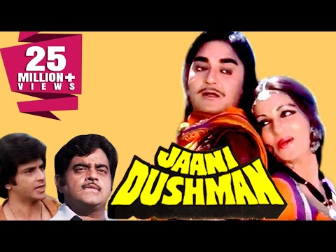 Xxx Mp4 Jaani Dushman 1979 Full Hindi Movie Sunil Dutt Sanjeev Kumar Jeetendra Rekha Reena Roy 3gp Sex