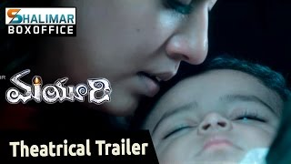 Nayanthara's Mayuri Telugu Movie 2015 ||  Theatrical Trailer  || Nayantara , Aari