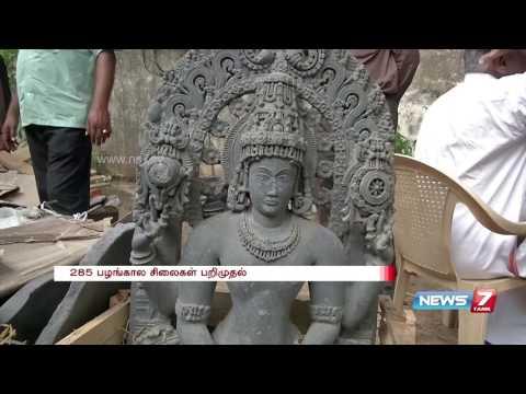 Idol Smuggling: Cops arrest Dheenadhayalan at Chennai | News7 Tamil