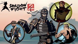РЫСЬ И ВСЕ ТЕЛОХРАНИТЕЛИ В ЗАТМЕНИИ - Shadow Fight 2 (БОЙ С ТЕНЬЮ 2) ПРОХОЖДЕНИЕ