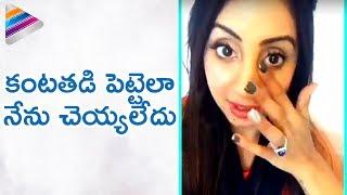 Sanjana Once Again Clarifies Up on Rumours in Dandupalyam 2 Movie | Telugu Filmnagar