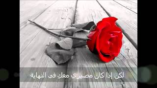 Richard Marx‪ Will Be Right Here Waiting For You HD مترجمة للعربية‬‏