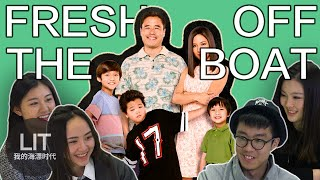 Chinese Students React to FOB (FRESH OFF THE BOAT) | 留學生看初來乍到