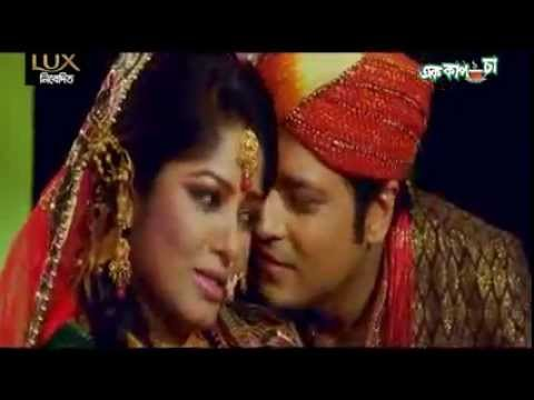 Bangladeshi movie full basor rater song
