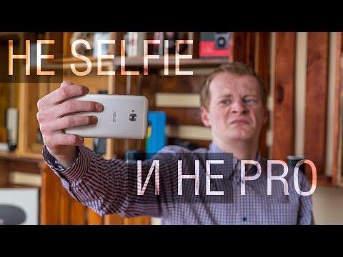Xxx Mp4 Обзор Asus Zenfone 4 Selfie Pro Смартфон хороший даже очень но Selfie Pro здесь не при чем 3gp Sex