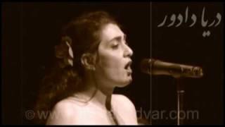 Darya Dadvar دریا دادور Vatanam -  وطنم: اولین سرود ملی ایران