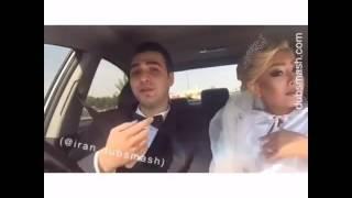 دابسمش جدید ایرانی dubsmash jadid