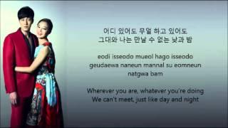 Gummy - Day and Night [Master's Sun OST] (Hangul - Rom - English) Lyrics.