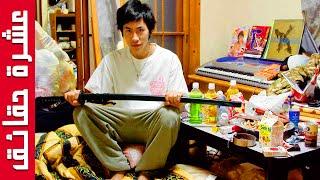 10 حقائق غريبة عن اليابان