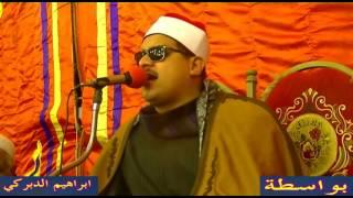 Heart Tuching Recitation By Qari Mamdooh Ibrahim Amir