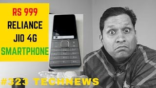 #323 Rs 999 Jio Smartphone, Redmi Note 4, Nokia P1, LG Foldable Tablet, Lenovo Say Sorry Moto,