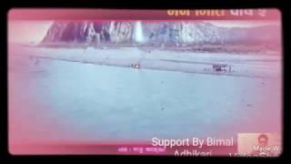 New Song Trailer _ Marne Miti - Bishnu Majhi & Benod Babu Ft.Bimal Adhikar Binod