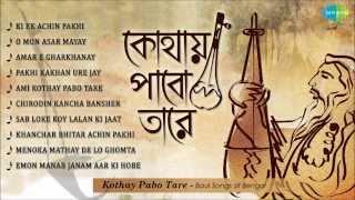 Kothay Pabo Tare   Bengali Folk Songs Audio Jukebox   Lalan Fakir